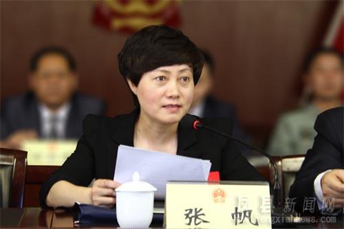 首页 新闻中心  今日宝鸡 县区新闻         5月29日,凤县第十六届